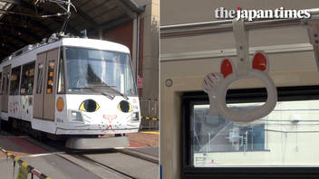 'Kofuku no Manekineko' cat tram on Japan's Tokyu Setagaya Line