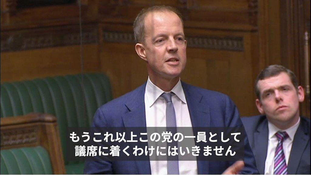 ブレグジット政局 英与党の院内幹事、「譲歩しない」与党を批判し離党