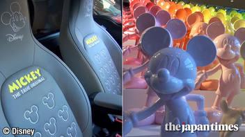 Disney Mickey 90th Anniversary Magic of Color