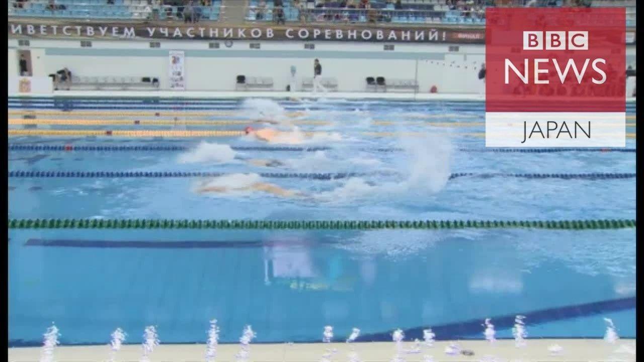 リオ五輪にロシアは? 水泳選手たちの思い