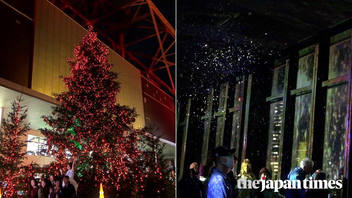 Tokyo Tower's 'Winter Fantasy: Orange Illumination' and 'City Light Fantasia: White Night Story'