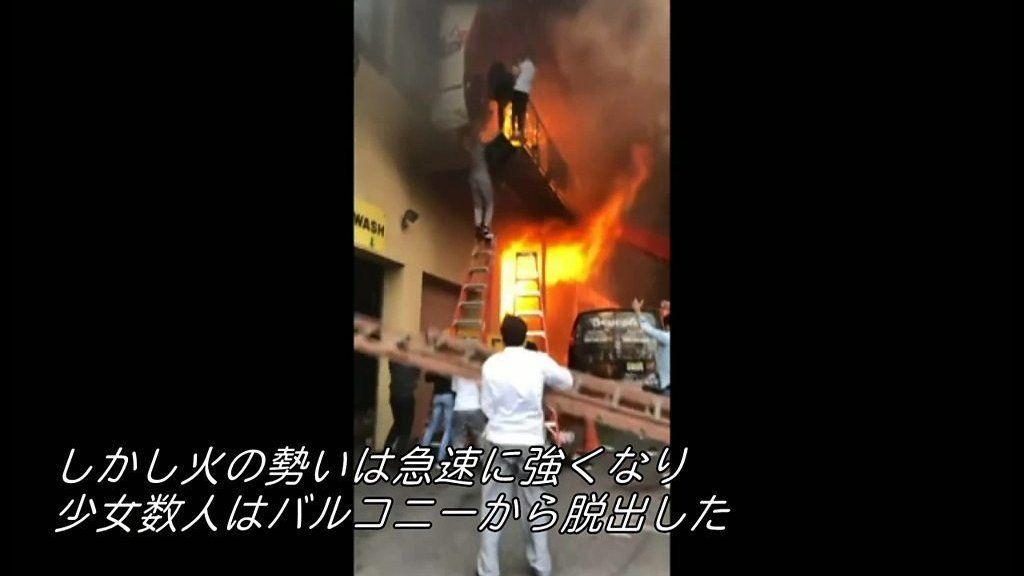 少女がバルコニー飛び降り火事脱出 米ニュージャージー州