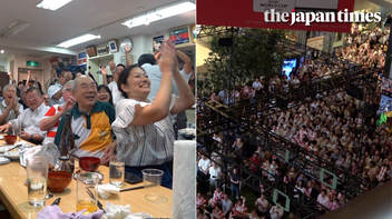 2019 Rugby World Cup public viewing in Tokyo's Marunouchi and Kanda districts on Sept. 20, 2019