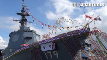 A Maya-class ceremonial ship launching in Yokohama, Japan