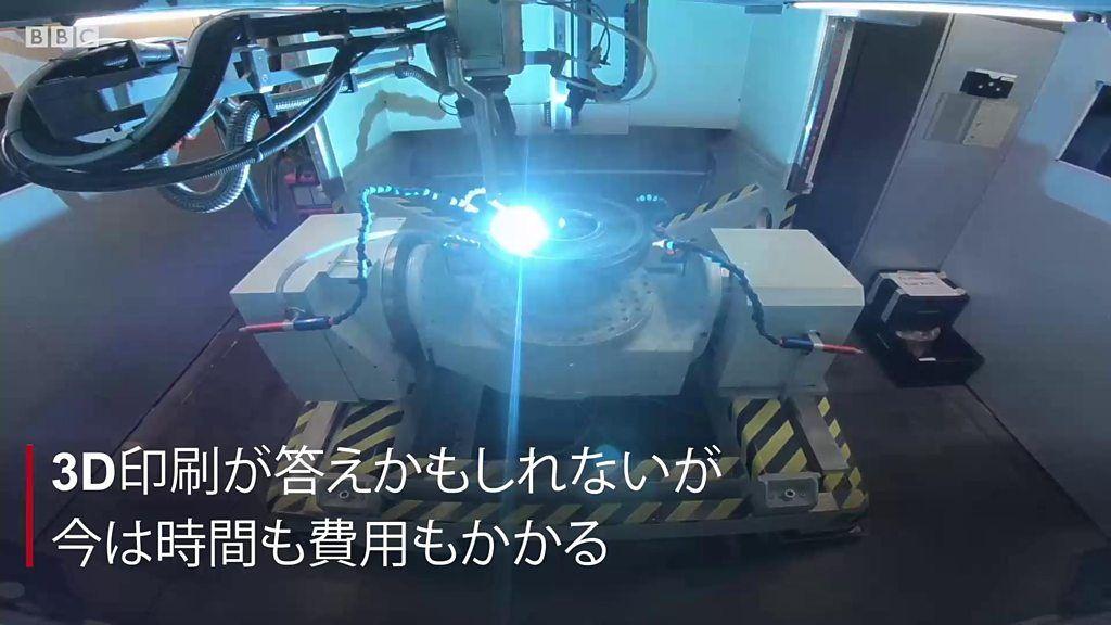 【世界を揺るがす】 金属部品を3D印刷で大量生産