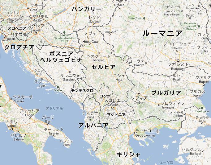 半島 バルカン ヨーロッパの主要な半島一覧 名前を覚えよう