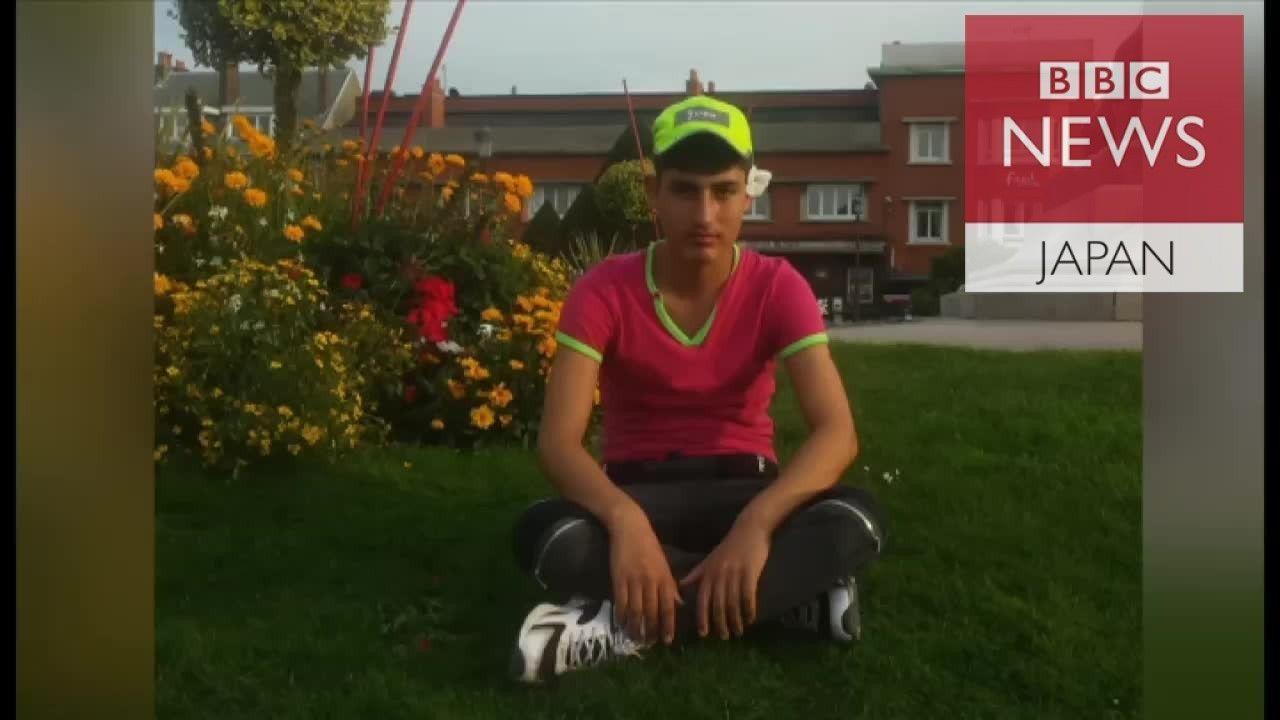 英国を目指したアフガン少年、仏カレーで事故死