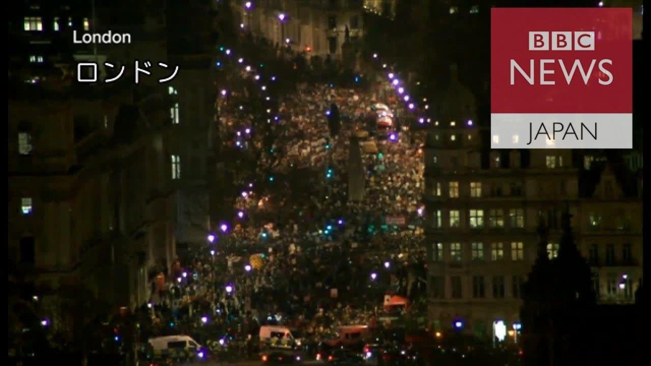 英国各地でもトランプ氏に抗議 「沈黙は共犯」