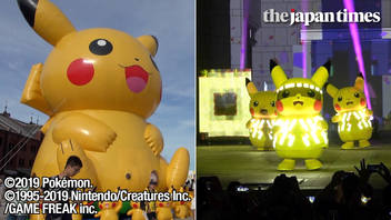 Pikachu Outbreak! 2019