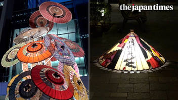 Walumination 2019: A light show featuring Japanese umbrellas