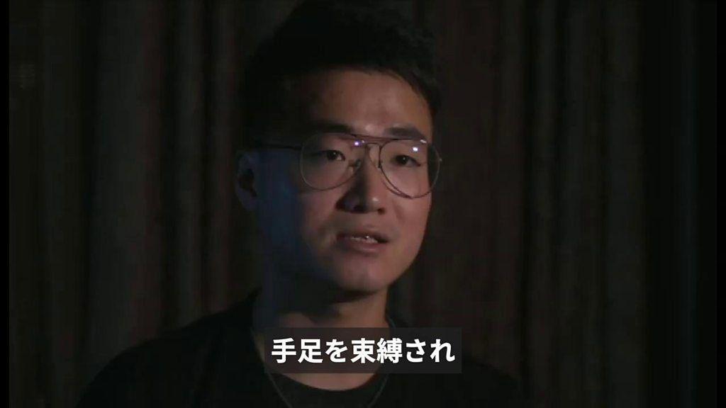 「拷問され泣いた」 中国で一時拘束の元英領事館職員