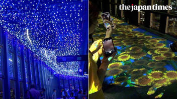 'Milky Way Illumination' and 'City Light Fantasia' at Tokyo Tower