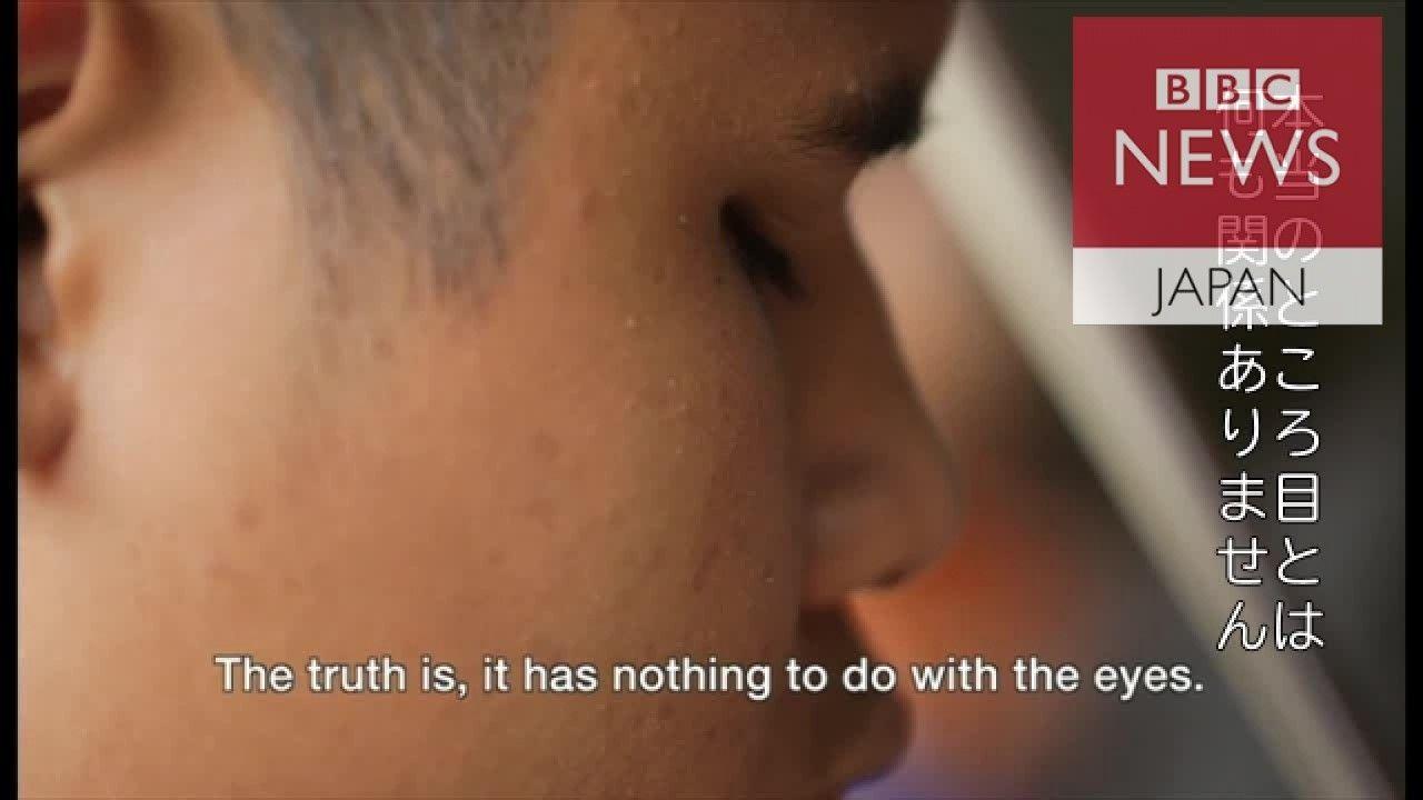 盲目のアマオケ タイの子供たち ネットで資金集め