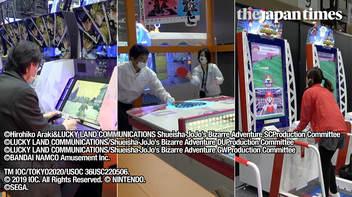 最新のアーケードゲームが多数展示、「ジャパンアミューズメントエキスポ2020」開催