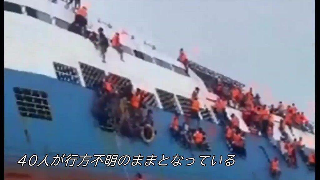 フェリー座礁で少なくとも29人死亡 インドネシア