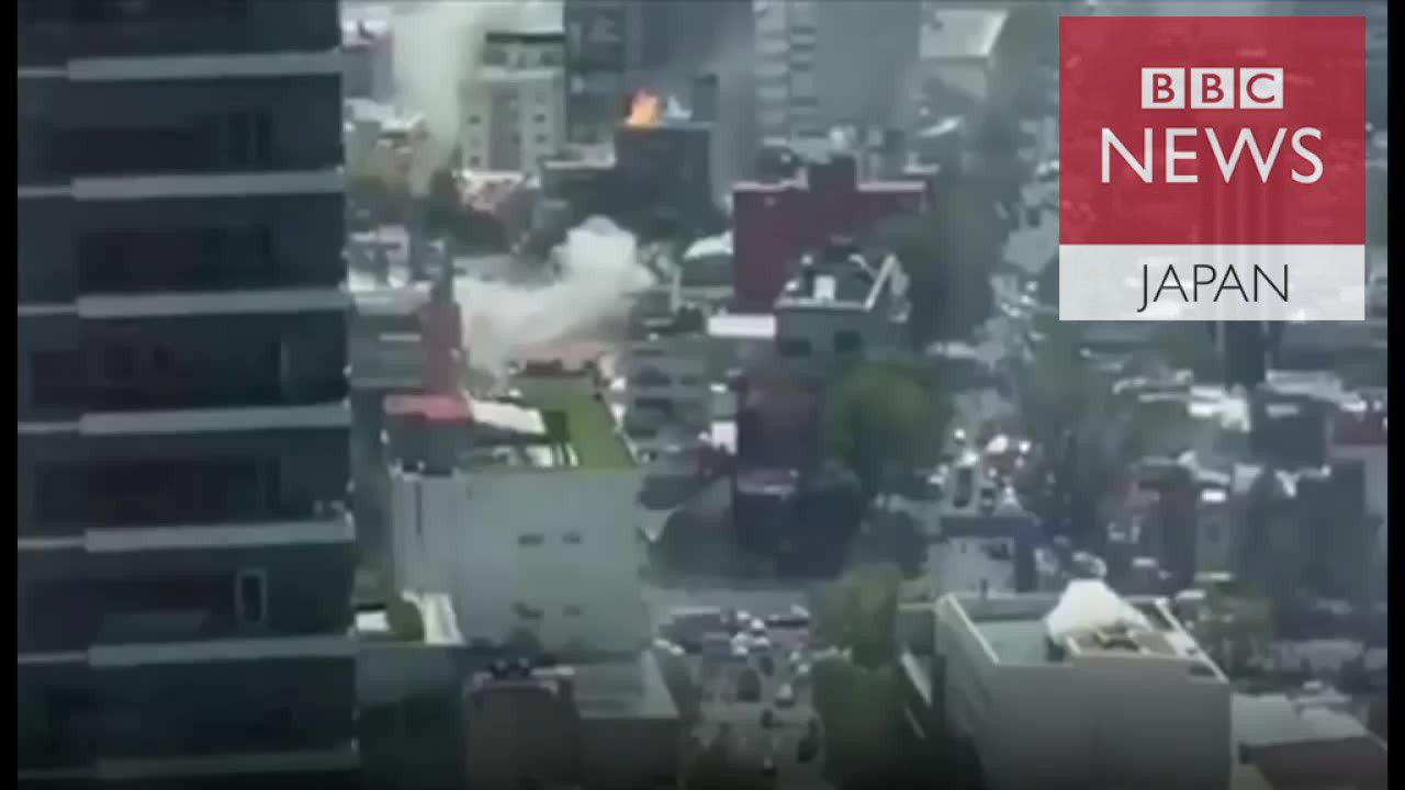 街のあちこちで立ち上る粉じん メキシコ地震の瞬間