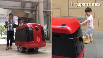 Demonstration of ZMP's CarriRo Delivery robot at Roppongi Hills