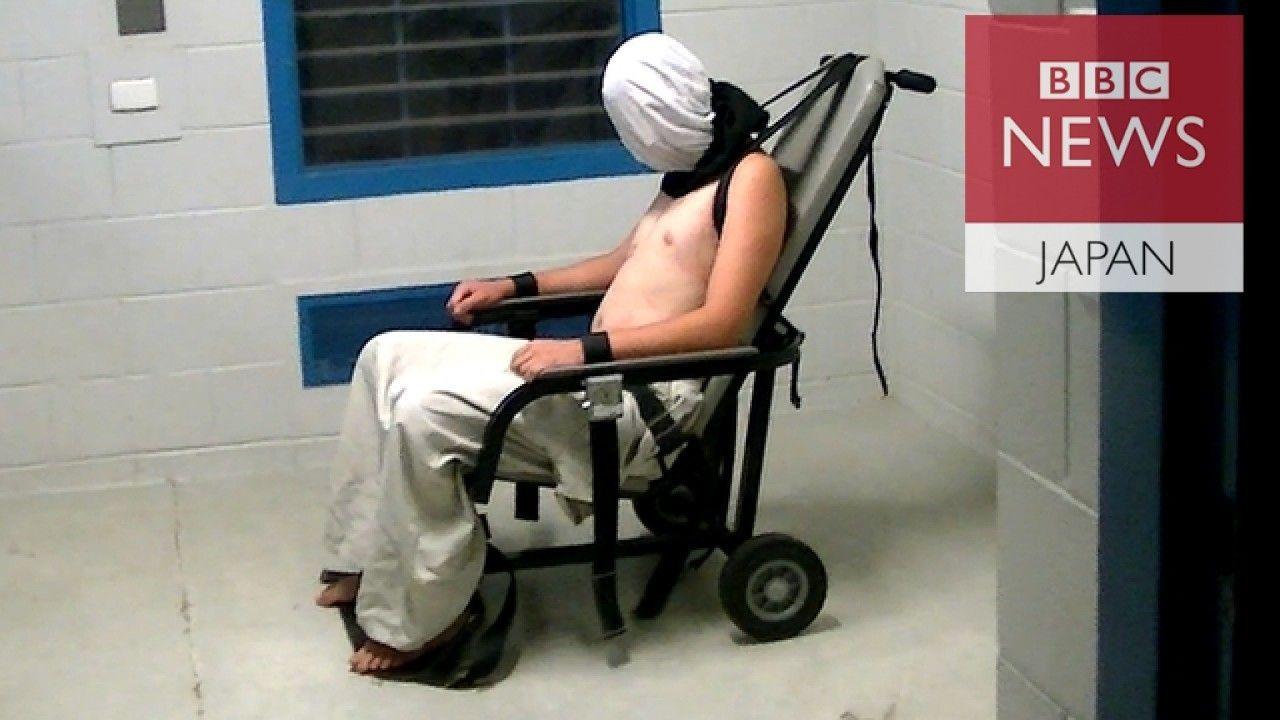 豪少年拘置施設で虐待 ターンブル首相が調査指示