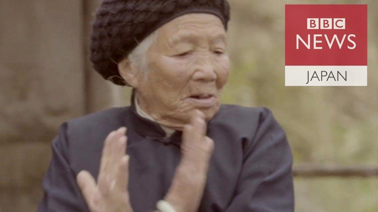 カンフーおばあちゃん、94歳でネットのスターに