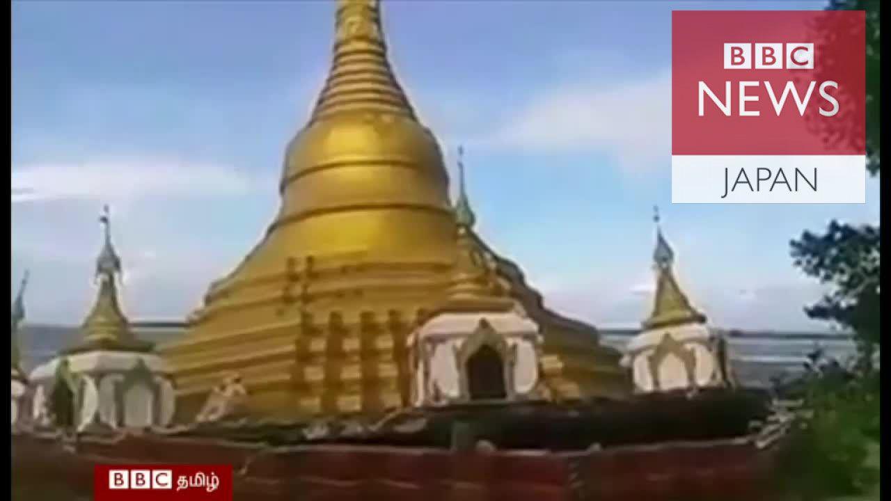 黄金の仏塔、川に沈む瞬間 ミャンマーで