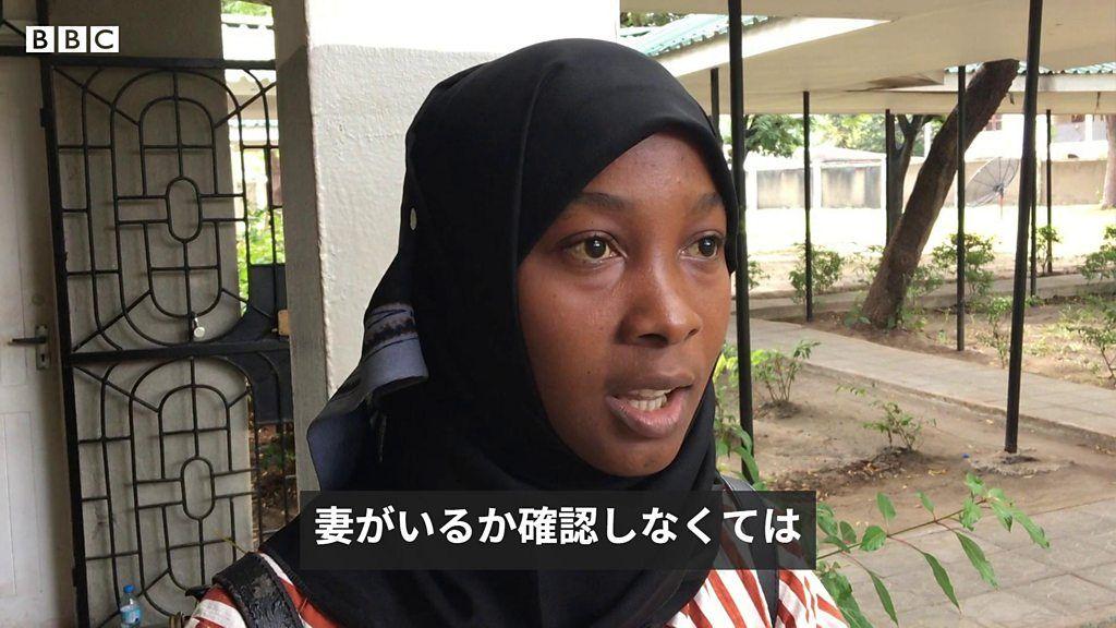 不倫対策で「既婚男性の名前を公表」  タンザニアの計画に市民は