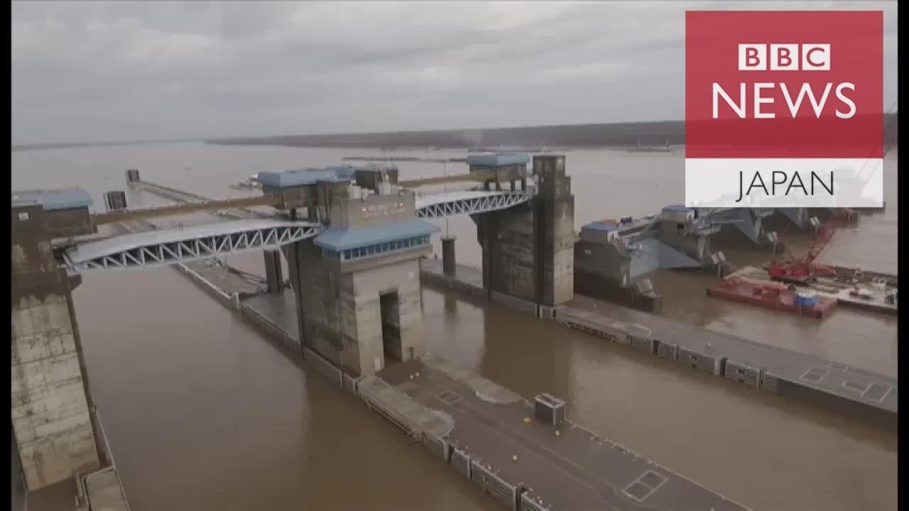 大きな川と川の合流点で トランプ政権について