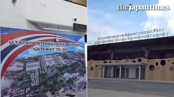 Visiting U-Tapao International Airport on Thailand
