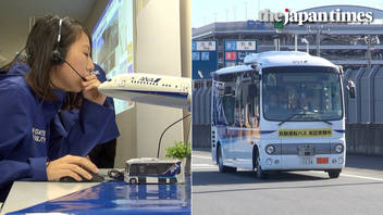 Self-driving airport bus at Tokyo's Haneda airport
