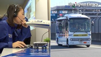 Self-driving airport bus at Tokyo's Haneda airport