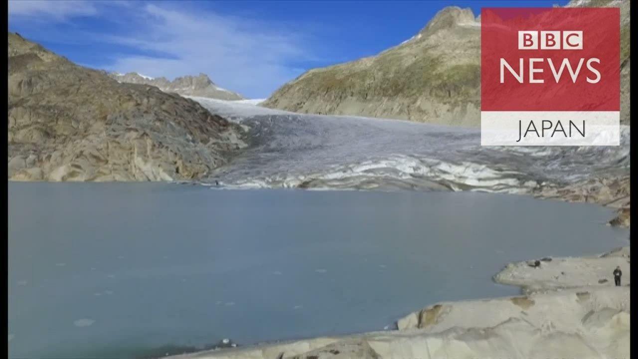 スイスの氷河が異常に溶けて…温暖化の現実