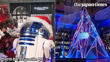 「スターウォーズ」がテーマのクリスマスイベント、丸の内で開催