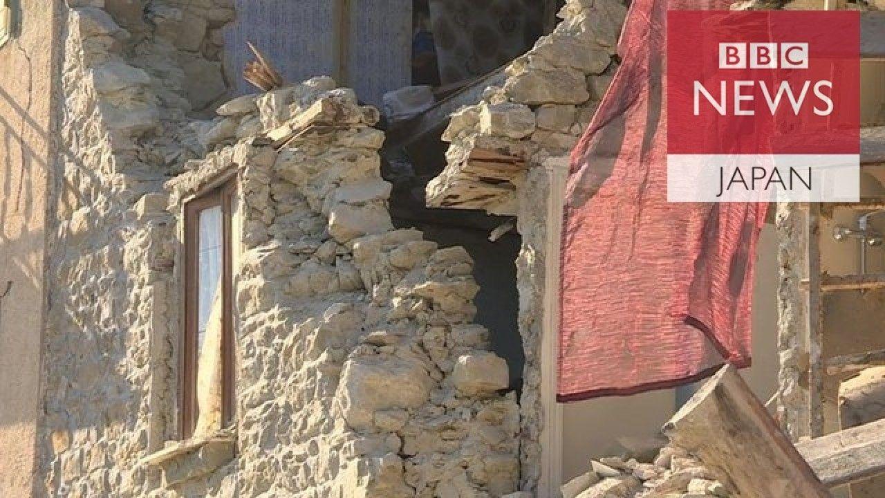 【イタリア地震】 村が山から滑り落ちた 今は不気味な静けさ