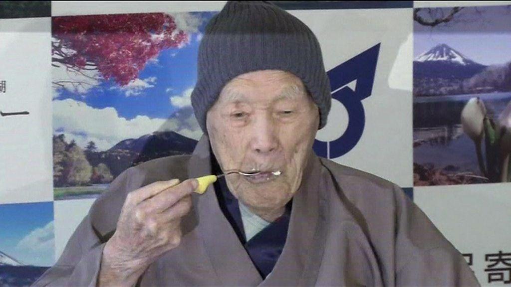 日本の男性が世界最高齢ギネス認定 112歳