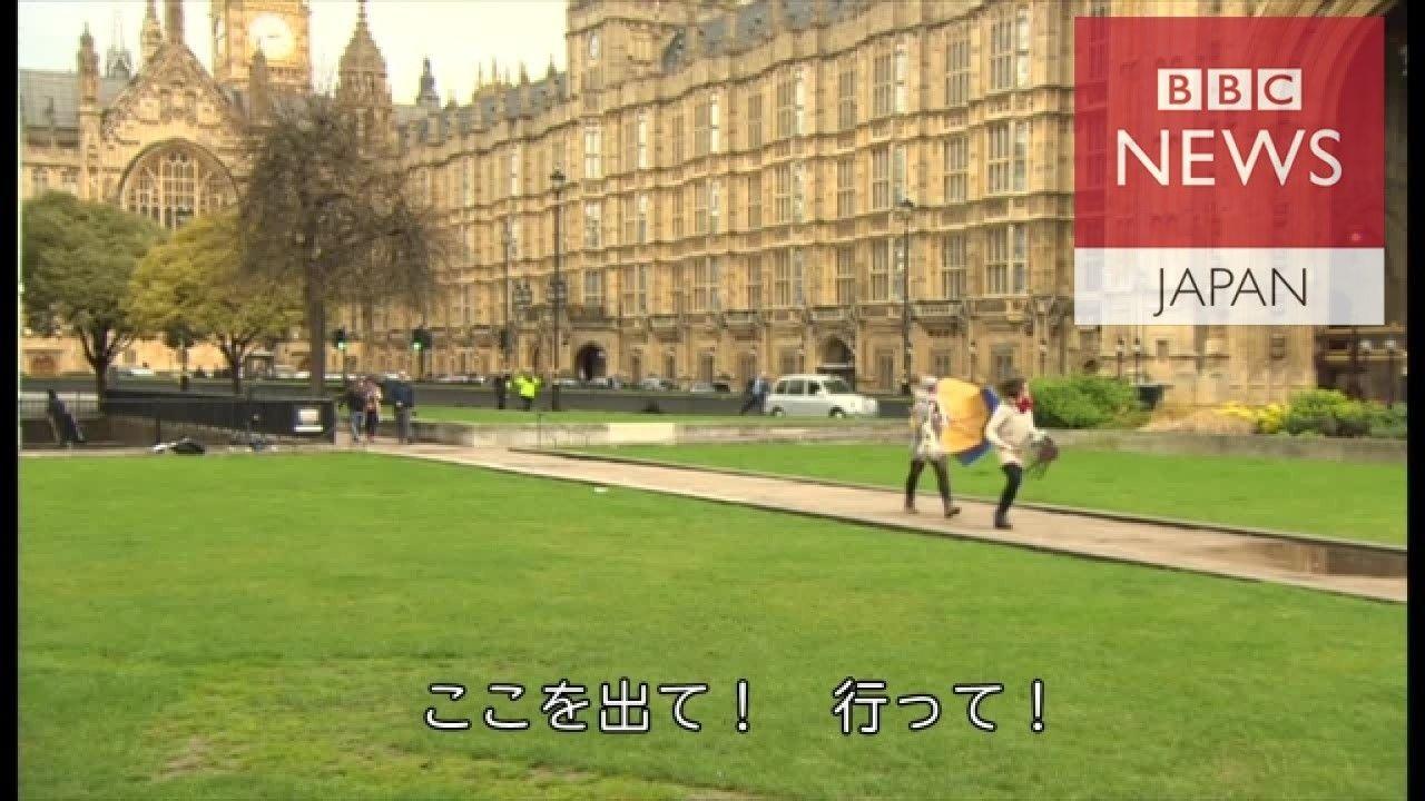 「行って! 隠れて!」 緊迫する英議事堂の周辺