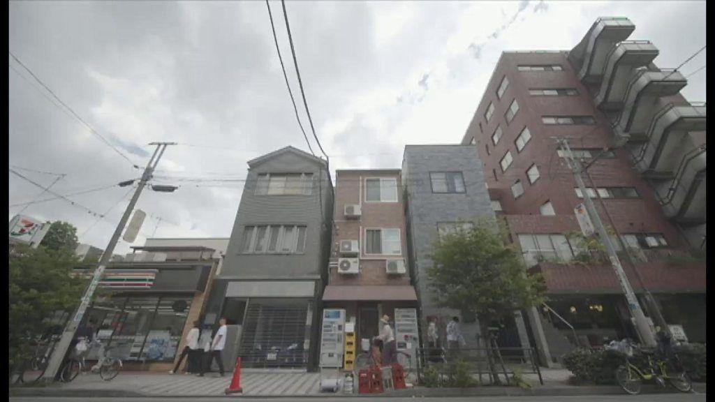 【リーディング・シティーズ:東京】 狭小住宅に多世帯住宅、1350万人の暮らし方