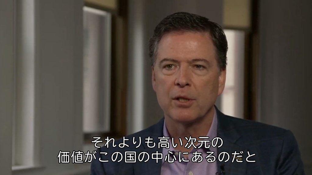 「あの人は周りに染みをつける」 コーミー前FBI長官、BBCに語る
