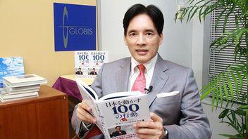 東日本大震災の教訓を活かし、災害に強い国へ!~100の行動63