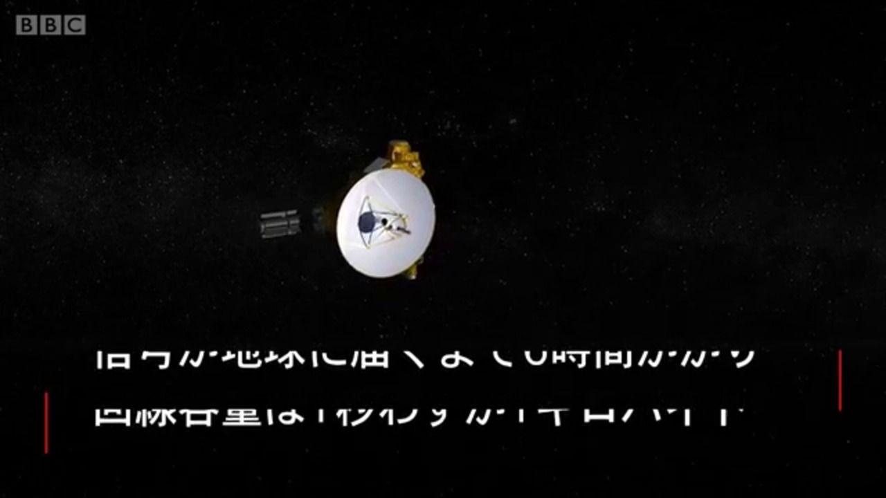 NASA探査機、史上最も遠い天体を撮影 「雪だるま」型