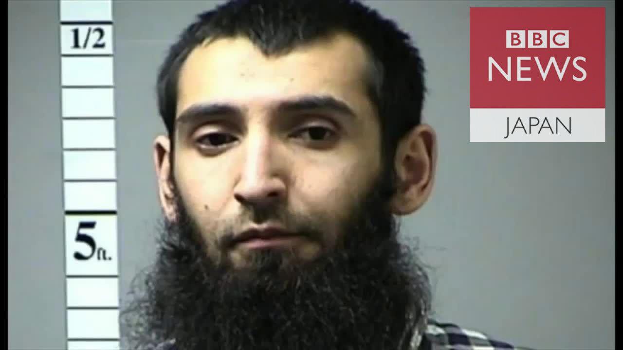 ニューヨーク攻撃容疑者の過去に「ごくわずかな過激化の兆候」