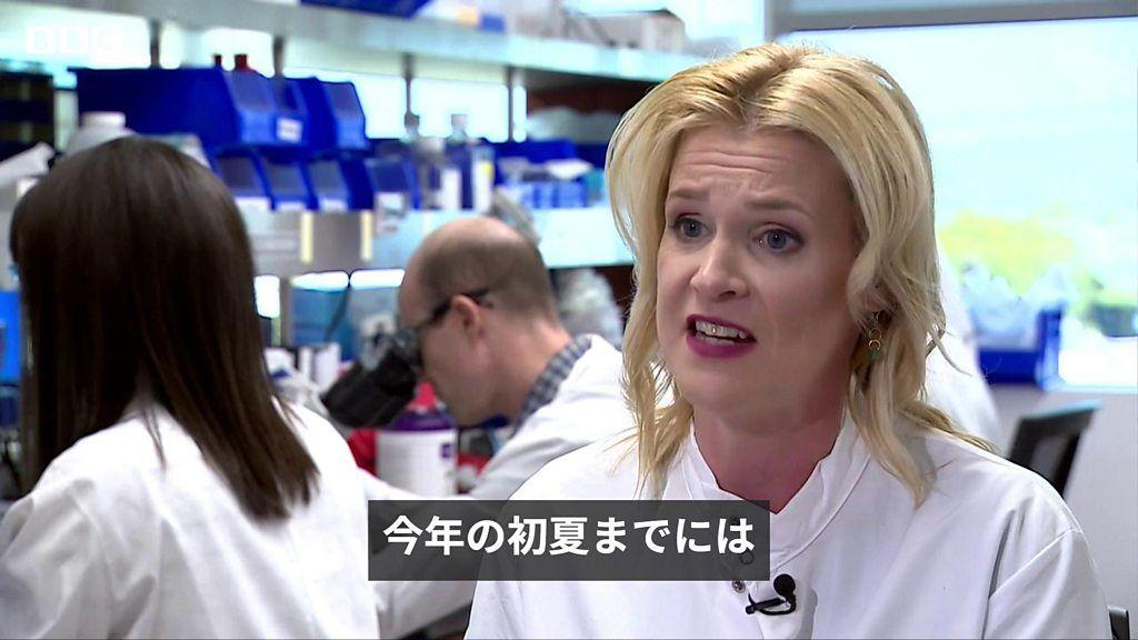「治療法ない」新型ウイルス、24時間態勢でワクチン開発を アメリカの研究者ら