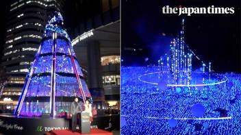 2つの東京ミッドタウン、2019年クリスマスを彩るイルミネーション公開