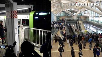 JR山手線に新たな玄関口「高輪ゲートウェイ駅」2020年3月14日開通