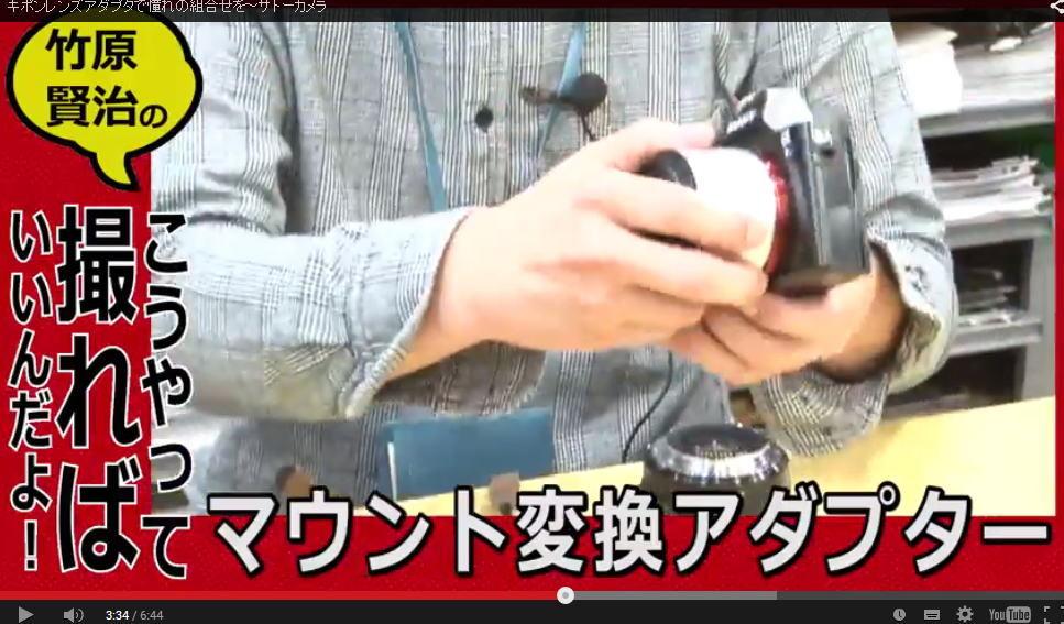お気に入りのレンズをあのカメラと組み合わせたい!