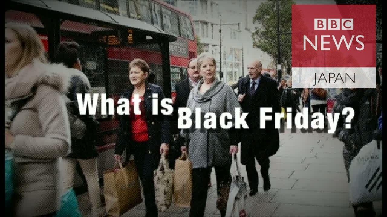 「黒い金曜日」とは? 小売業者にはむしろ打撃?