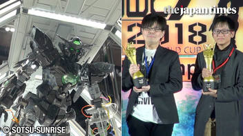 Gundam Builders World Cup 2018 world championship award ceremony