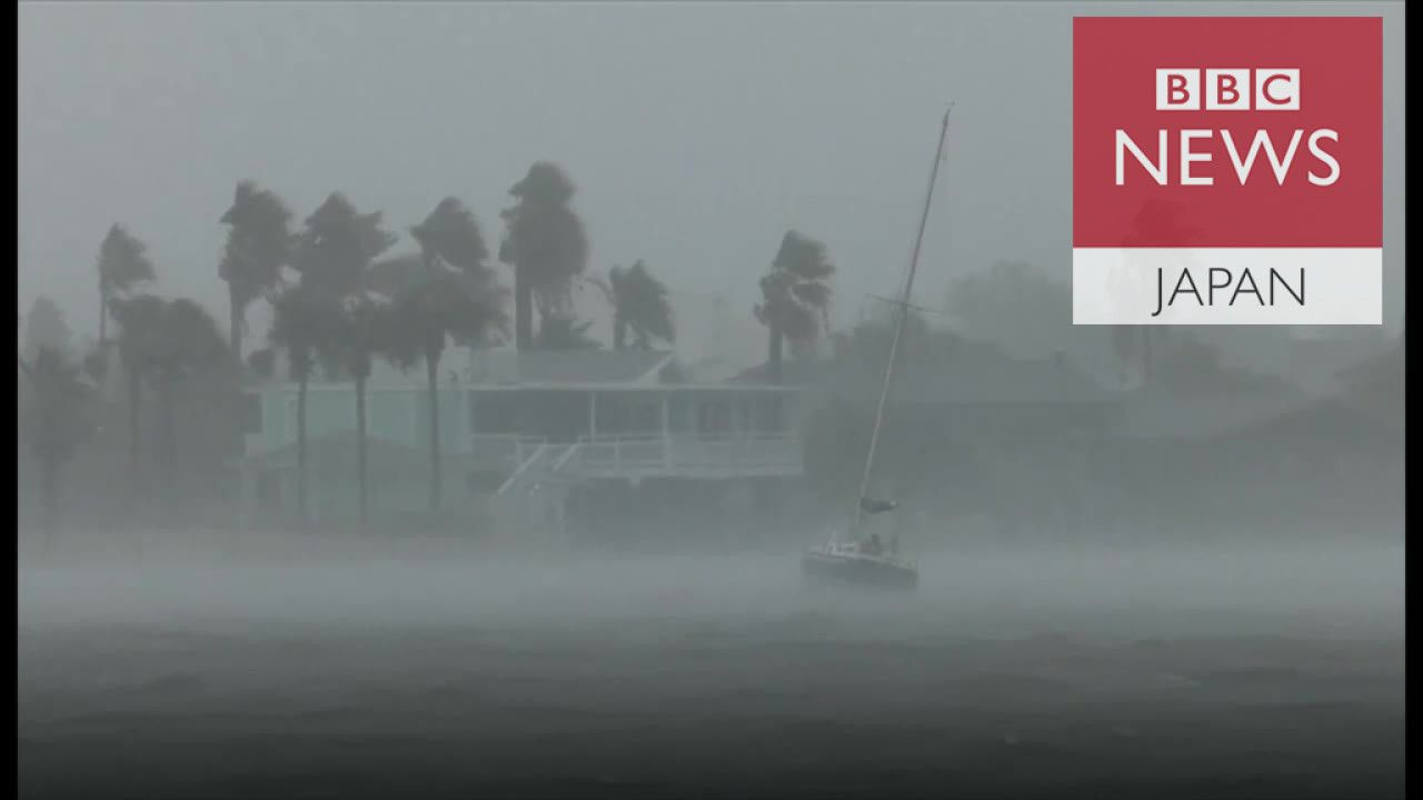熱帯性暴風雨「ハービー」はなぜこれほど強力なのか