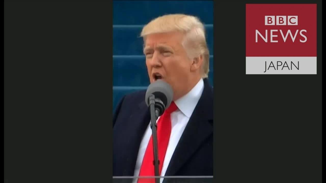 トランプ大統領就任から100日 新政権彩るキーワード
