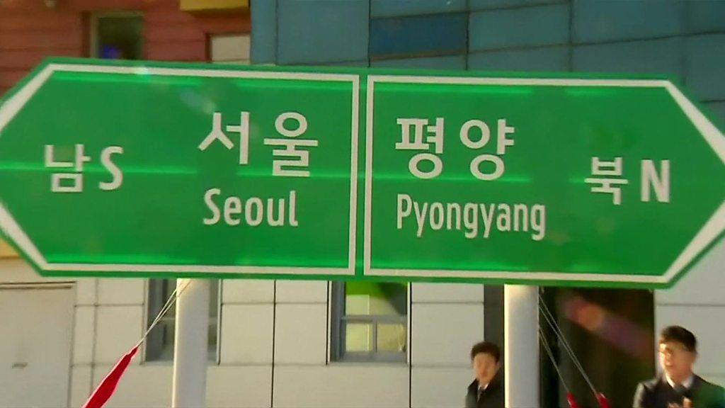 韓国と北朝鮮を結ぶ交通網、北朝鮮で着工式