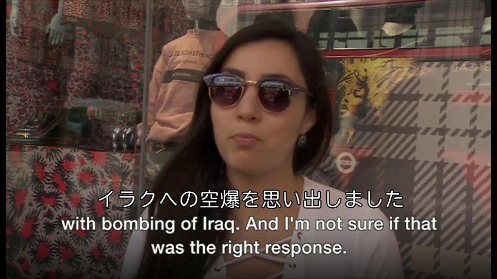シリア空爆 ロンドン市民の反応は?