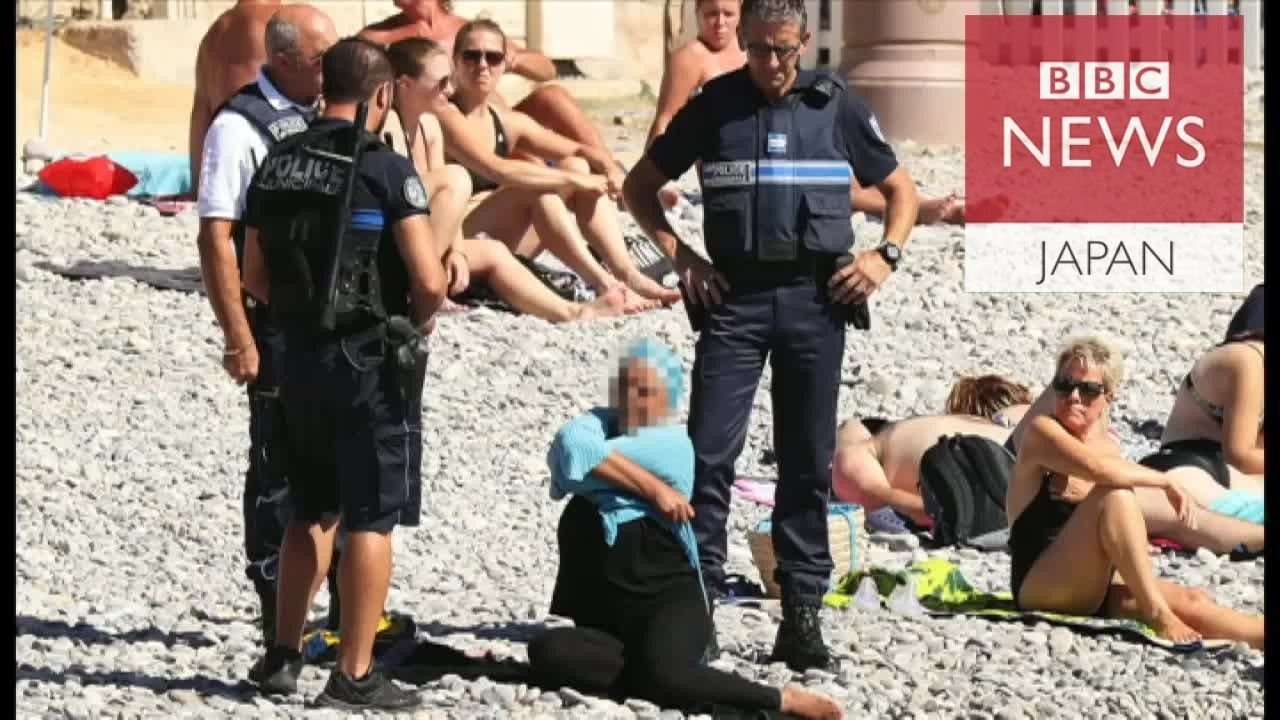仏ブルキニ禁止 イスラム教徒はSNSで批判や皮肉